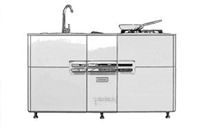 Vendita cucine on line moderne classiche monoblocco arredaclick - Cucine monoblocco salvaspazio monoblocchi cucina idea ...
