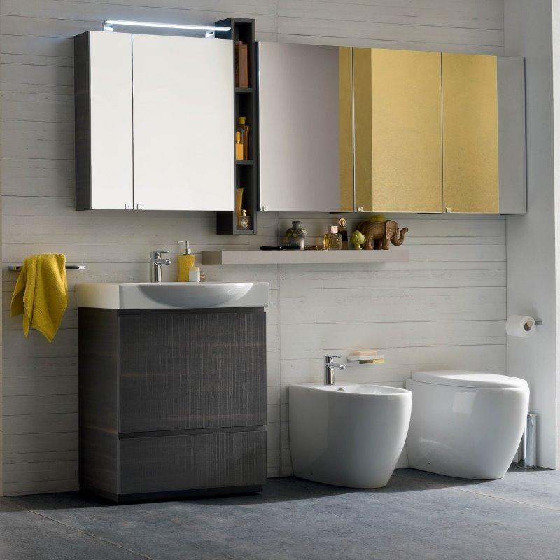 Idee mobile bagno 70 cm compatto e funzionale arredaclick for Mobile moderno bagno